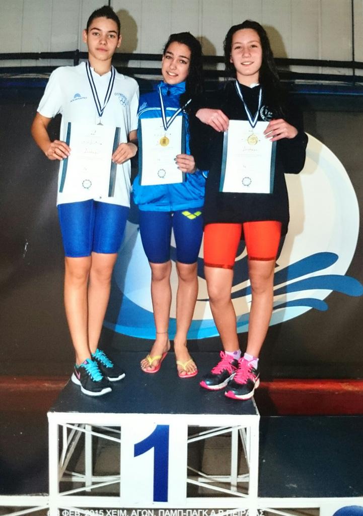 Μαριάνθη Λάρδα - Χρυσό Μετάλλιο 200μ πρόσθιο χειμερινοί αγώνες 2015