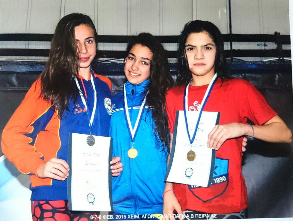 Μαριάνθη Λάρδα - Χρυσό Μετάλλιο 50μ πρόσθιο χειμερινοί αγώνες 2015
